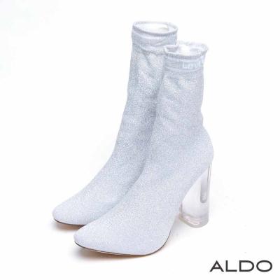 ALDO 原色直紋紡織LOVE字樣短靴~摩登銀色