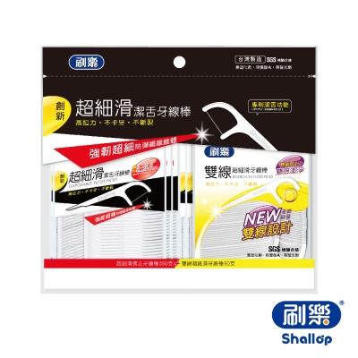 刷樂 超細滑潔舌牙線棒350支+雙線牙線棒50支