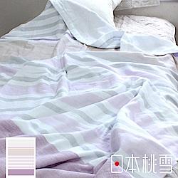 日本桃雪今治毛巾被(芙蓉紫)