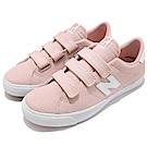 New Balance 休閒鞋 210VBL D 復古 女鞋
