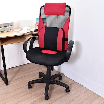 凱堡 高背PU大腰枕3D呼吸坐墊 透氣工學椅電腦椅/辦公椅