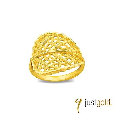 鎮金店Just Gold 金葉良緣純金系列 黃金戒指