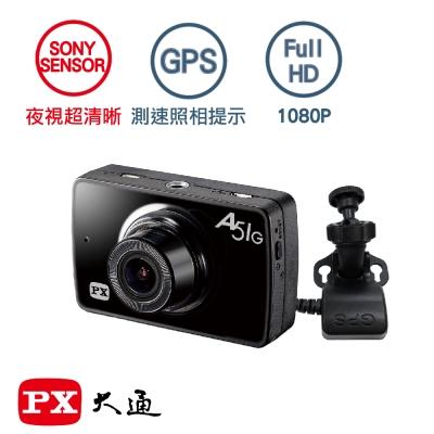 大通GPS測速夜視高畫質行車記錄器(送16G記憶卡) A51G