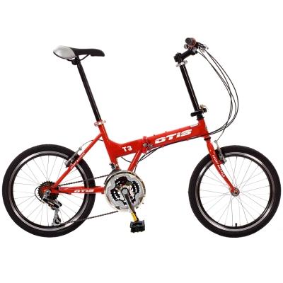 聯名特賣-時尚悠遊-20吋21速折疊自行車-DIY調整版