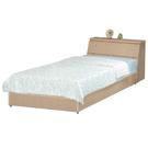 時尚屋 溫莎3尺床箱型單人床(床頭箱+床底)