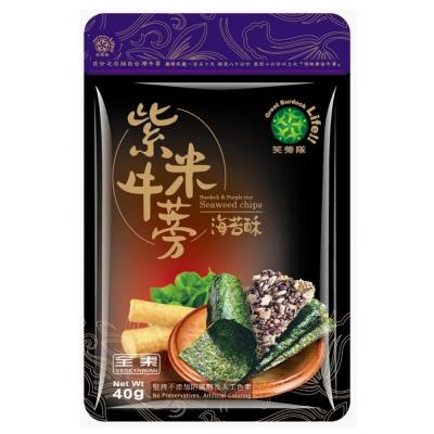 笑蒡隊 紫米牛蒡海苔酥唰嘴5包組(40g/包)
