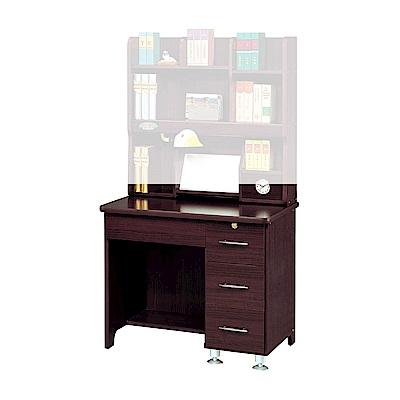 H&D 胡桃書桌下座 (寬91X深61X高76cm)