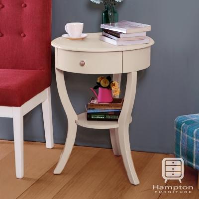 漢妮Hampton安琪拉三腳圓桌-白色50x50x76cm
