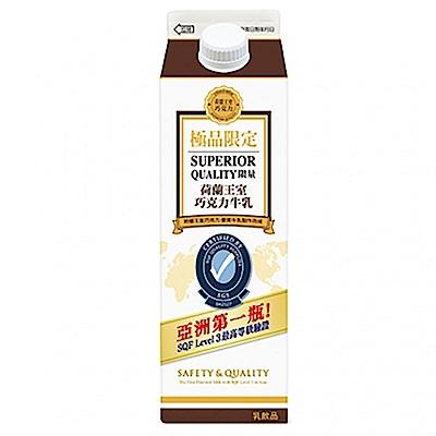 味全巧克力牛乳934ML(3瓶組)