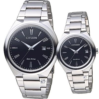 CITIZEN 相遇時尚對錶(AW1370-51F+FE6020-56F)黑
