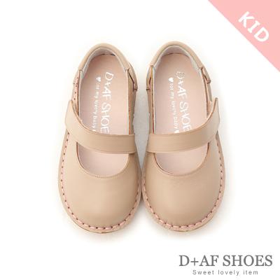 D+AF (童)粉彩童真.MIT真皮平底瑪莉珍童鞋*粉