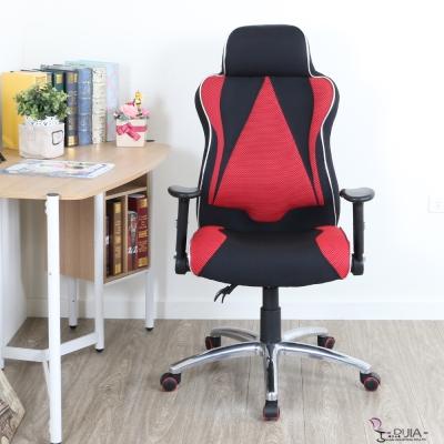 椅子夢工廠 瑪沙拉帝M1-1電競椅/賽車椅/電腦椅(三色任選)