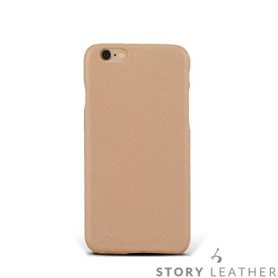 STORYLEATHER i7 / i8 Style-i71 客製化手機殼