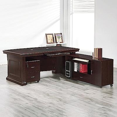 AS-奇爾胡桃L型辦公桌-181x213x77cm