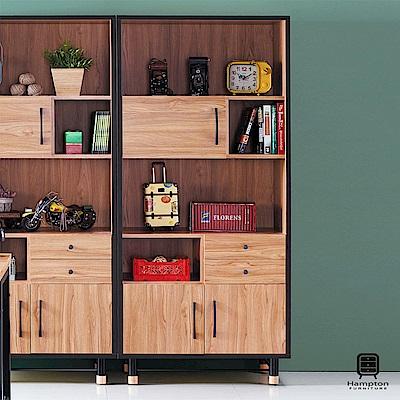 漢妮Hampton沃利系列2.7尺書櫃-81x39x182cm