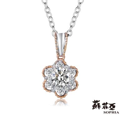 蘇菲亞SOPHIA - Camellia系列之三0.30克拉ESI 3EX鑽石項鍊