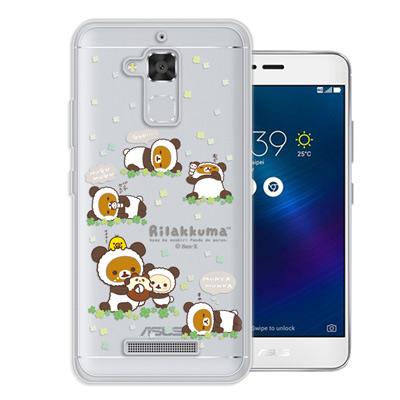 日本授權正版拉拉熊 華碩 ZenFone3 Max ZC520TL變裝彩繪手機殼(熊貓白)