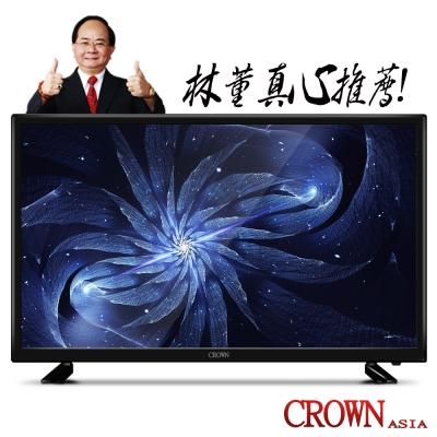 皇冠CROWN 32型HDMI多媒體數位液晶顯示器+數位視訊盒 CR-32W02