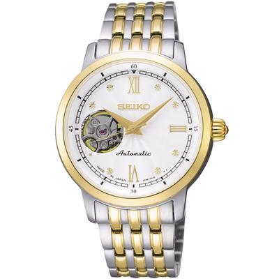 SEIKO Presage 4R38 開心機械腕錶(SSA122J1 )-銀x雙色版/34mm