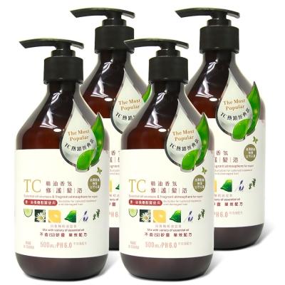 TC系列 精油香氛修護髮浴(500ml)4入組