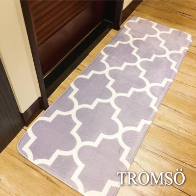 TROMSO簡單生活超柔軟舒適特長地墊 M223北歐風尚