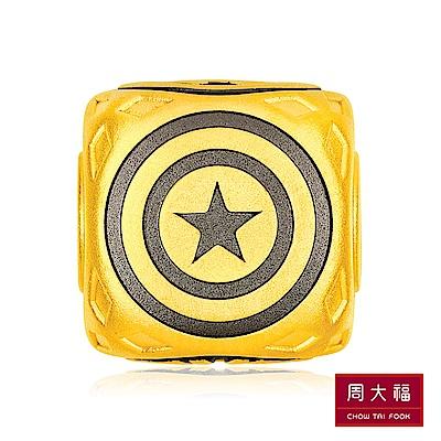 周大福 漫威MARVEL系列 MARVEL標誌黃金路路通串飾/串珠