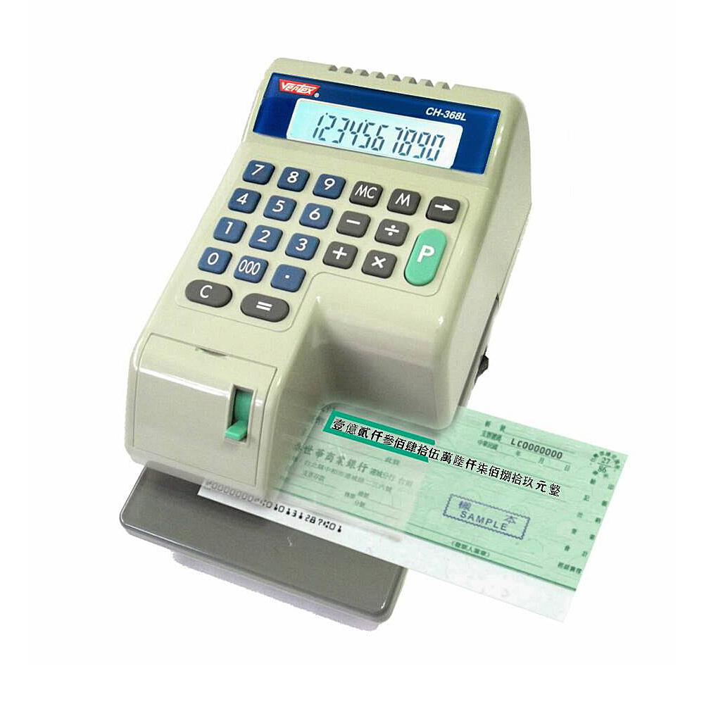 VERTEX 世尚 CH-368L 微電腦 LED視窗型 國字 支票機 中文大寫 @ Y!購物