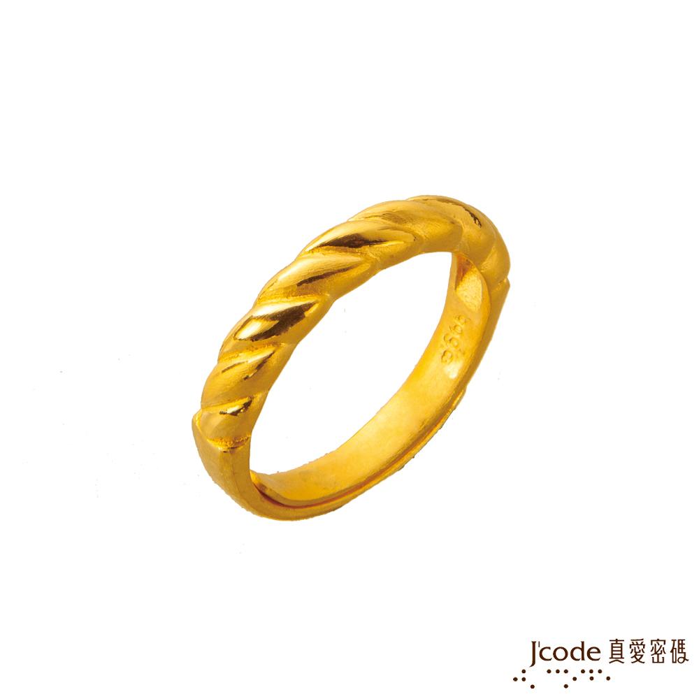 J'code真愛密碼 恩愛永結黃金女戒指