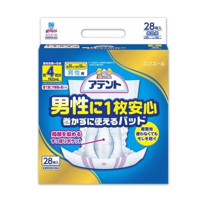 日本大王Attento超透氣加強防漏男性用尿片 (4回吸收/28片)