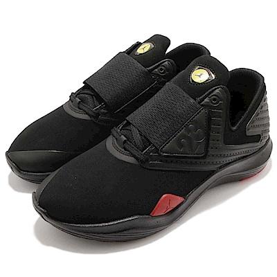 Nike Jordan Relentless 男鞋