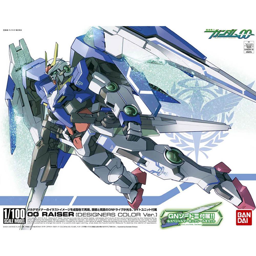BANDAI 鋼彈001/100強化戰機+GN劍III(附綠色LED燈3個)(8Y+)