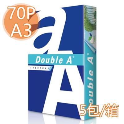 【Double A】70P A3 多功能紙/影印紙(1箱5包)