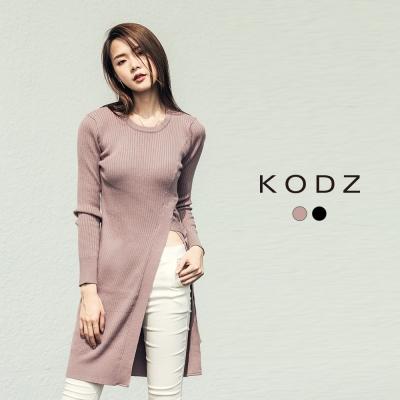 東京著衣-KODZ 都會質感開岔設計長版針織上衣-S.M.L(共二色)
