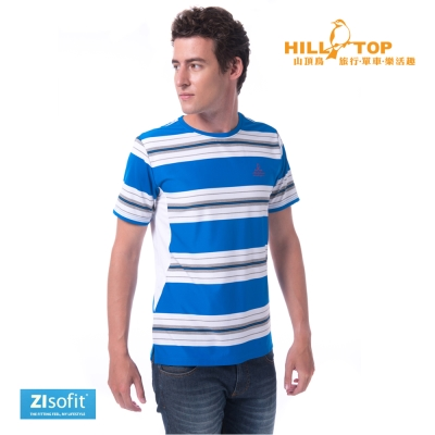 【hilltop山頂鳥】男款ZIsofit吸濕排汗彈性上衣S04MB7阿拉伯藍