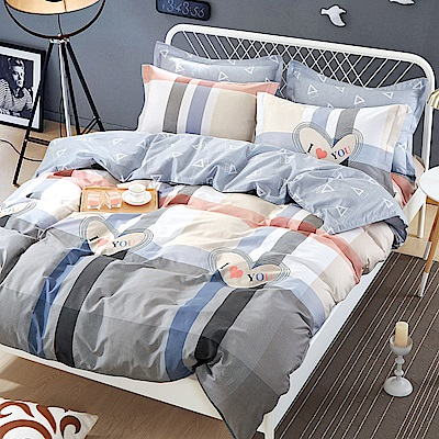 Ania Casa-台灣製 100%純棉 - 加大床包被套四件組 - 華麗格紋