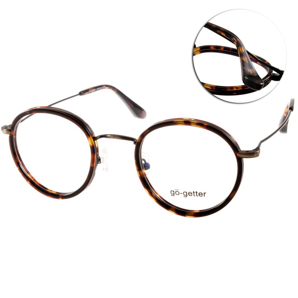 Go-Getter眼鏡 復古圓框/琥珀棕#GO2018 C05