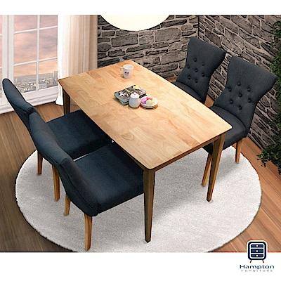 漢妮Hampton凱特四尺實木拉釦餐桌椅組-一桌四椅(原木-深灰)-120x80x74cm