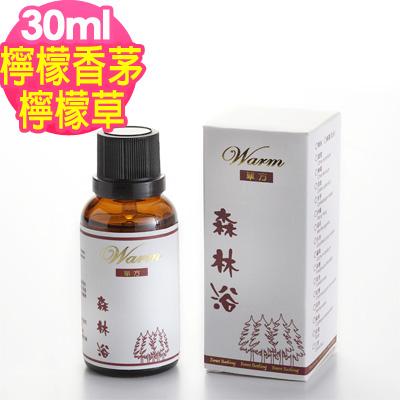 Warm 森林浴單方純精油30ml-檸檬香茅(檸檬草)