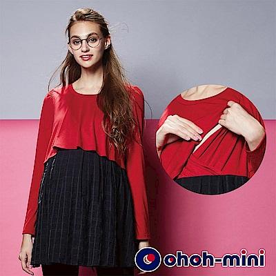 ohoh-mini 歐歐咪妮 典雅波浪衣襬孕哺上衣