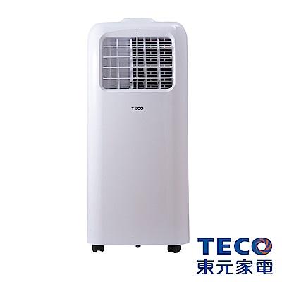 TECO東元冷專型移動式空調MP23FC