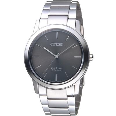 CITIZEN 星辰 GENT簡約時尚鈦金屬腕錶(AW2020-82H)-40mm