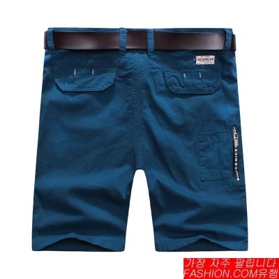 FASHION館 韓系FIT上蓋口袋合身工作褲 膝上版型
