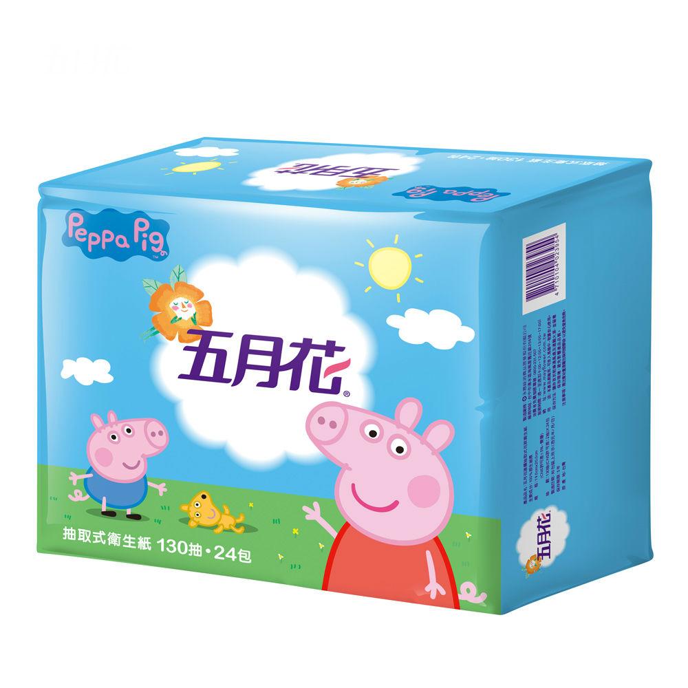 五月花抽取式衛生紙130抽x24包/袋 佩佩豬版