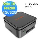 ECS 精英電腦 LIVA Q 迷你電腦(N4200/4G/32G/win10)