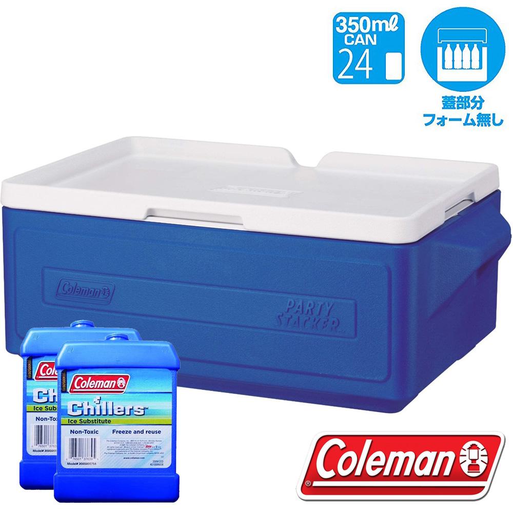 Coleman CM-1326藍色 23.5L可疊放置物型冰桶+冷媒2入 行動冰箱/保冰袋