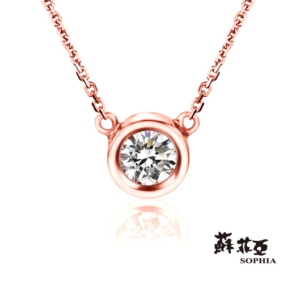 蘇菲亞SOPHIA 鑽鍊- 唯一0.10克拉八心八箭套鍊(共兩色)