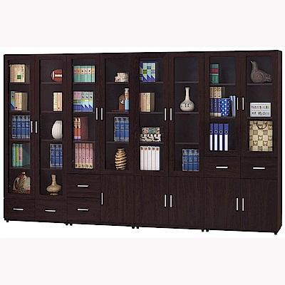 H&D 胡桃色10.4尺書櫥組 (寬318X深32.2X高184.5cm)