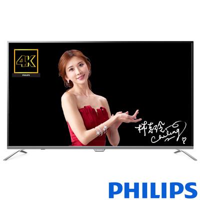 PHILIPS飛利浦 55吋 4K聯網液晶電視附視訊盒 55PUH7032