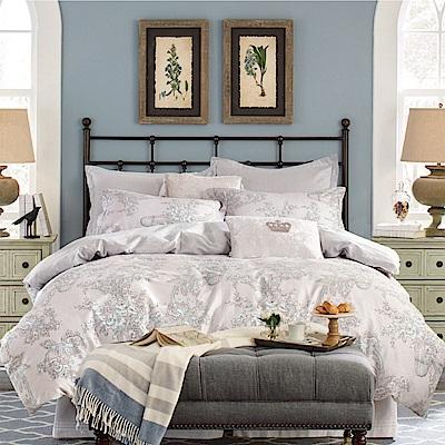 Grace Life 埃文斯頓 精梳純棉單人涼被床包三件組
