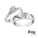 蘇菲亞SOPHIA 結婚對戒 - 相戀心願鑽石對戒